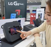 LG G8 ThinQ, 가까운 휴대폰 매장에서 체험해 보세요