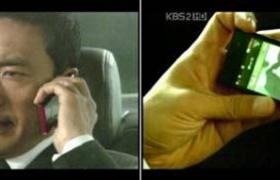 """드라마 """"아이리스"""" 속 이병헌, 김태희의 휴대폰은?"""
