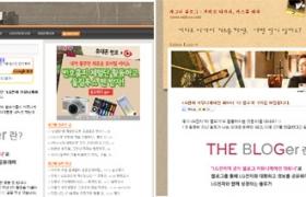 """미리보는 세계최대 가전 전시회 """"CES 2010"""" 오픈 현장"""