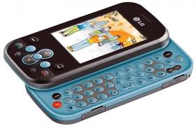 감성적인 사용자 경험으로 인기 높은 LG휴대폰 총망라