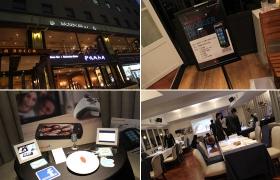 글로벌 스마트폰 시장을 열어갈 또 다른 이름, 옵티머스7과의 첫 만남