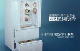 차두리와 기성용과 함께 김치 맛에 대해 솔직히 까놓고 말해볼까요?