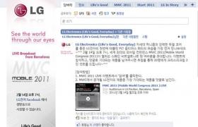 MWC 2011 현장 생중계를 소셜미디어로 생생하게!