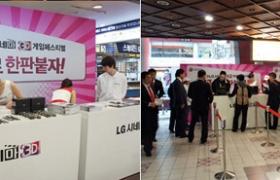 LG 3D로 한판붙자! 자신감 넘치는 LG 시네마3D 게임페스티벌 현장!
