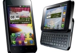 최강 쿼티 스마트폰, 옵티머스Q2의 5가지 비밀