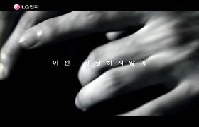JYJ 화제의 신곡, 옵티머스Q2의 광고로 재탄생한 배경은?