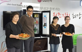 정우성과 김치의 달인이 함께 한 맛있는 김치 토크쇼 현장