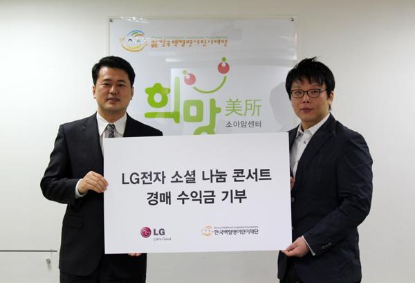 한국 백혈병 어린이재단에 기부 기념 사진