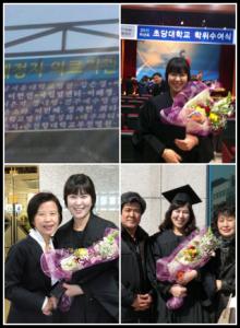 대학교 졸업식날 기념사진