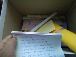 박스안에 담아 놓은 편지지 사진2
