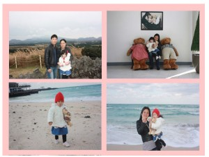 여행가서 찍은 가족 사진