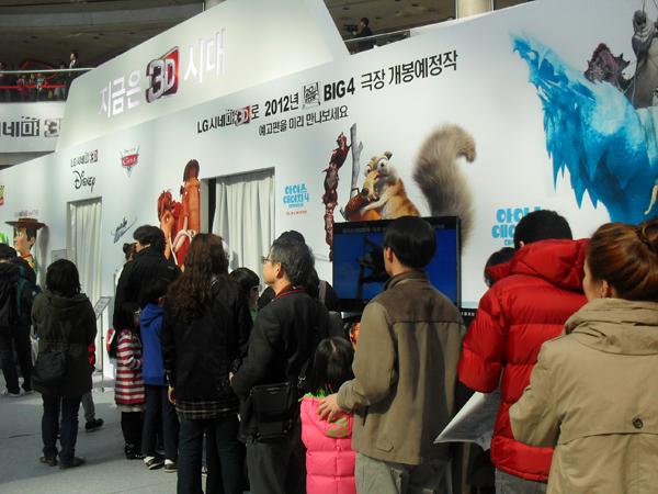 LG 3D 월드페스티벌 행사장에 시간대 별로 디즈니 3D 영화 상영을 보기위해 줄서있는 관람객들의 사진