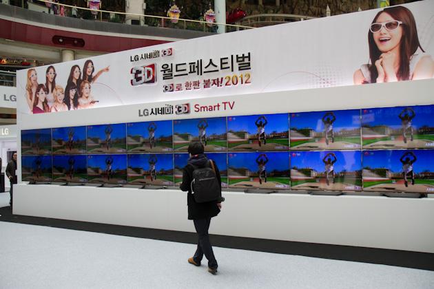 행사장 입구에 설치된 '세계 1등 3D TV' 초슬림 베젤 시네마 스크린 사진