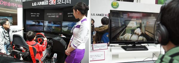 LG 3D 월드페스티벌 현장에서 3D TV를 체험하고 있는 아이들의 사진