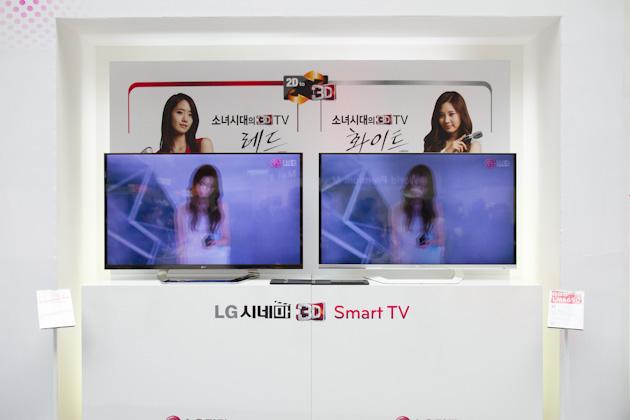 LG 시네마 3D 스마트 TV 사진2