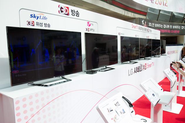 3D TV 사진
