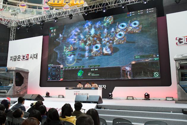 곰TV가 생중계한 스타크레프트2 GSTL 4강전 사진