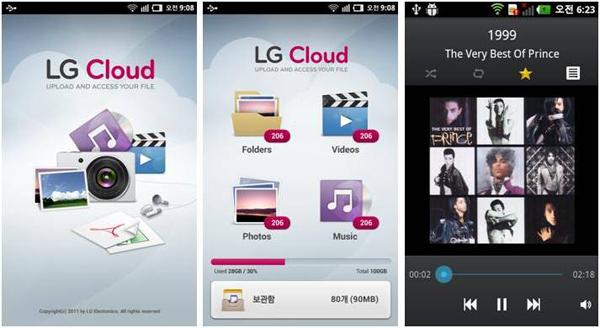 휴대폰에서 LG Cloud 에 접속한 화면 캡쳐