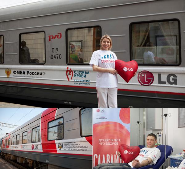 헌혈 캠페인 기념 사진