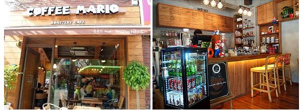 '마리오' 카페 사진