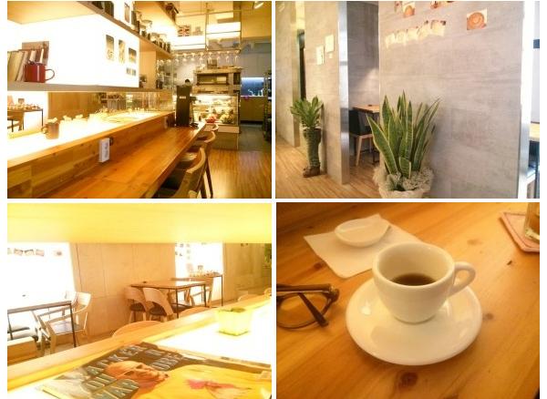 '모래네 커피' 카페 사진