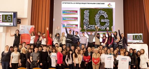 행사자와 스텝들의 단체 기념 사진