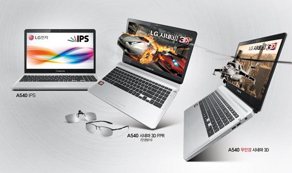 시네마 3D 노트북 (XNOTE A540) 사진