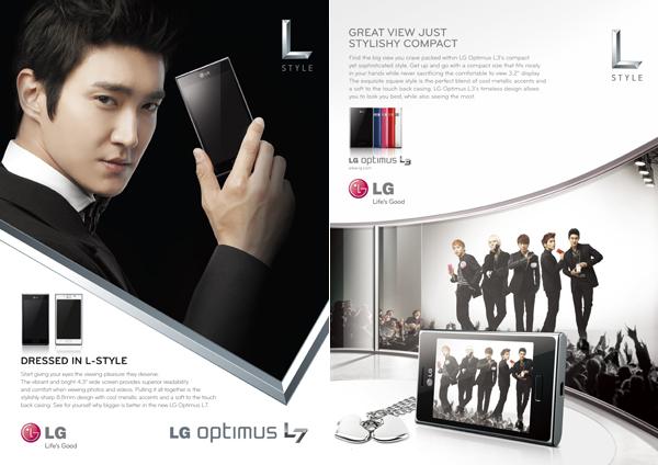 아이돌 그룹 슈퍼주니어의 '옵티머스 L Series' 광고 사진