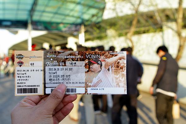 더블로거 6기의 4번째 정기모임으로 LG트윈스 경기를 관람하기로 하고 손에 쥐어진 해당경기의 티켓사진이다.