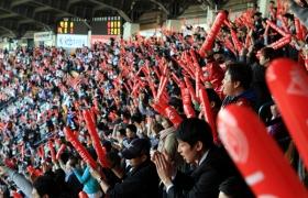 한마음으로 응원! 더 블로거와 함께한 야구장 나들이