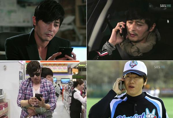 신사의 품격의 남자 배우들이 핸드폰을 사용하고 있는 장면들의 모음 사진