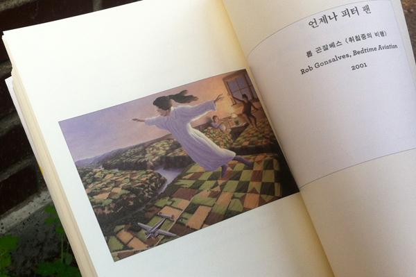 책이 펼쳐져있는 사진 2