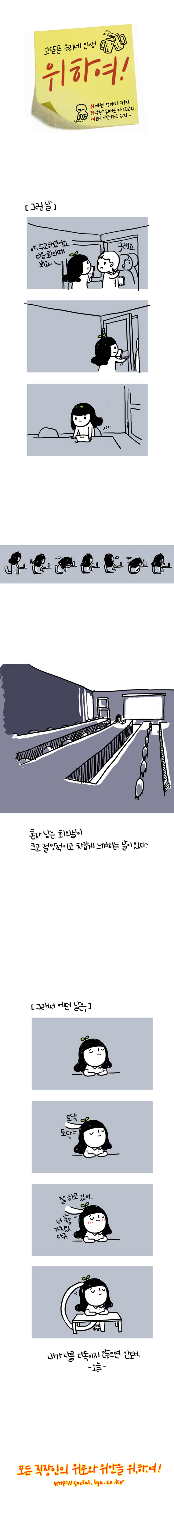 만화 이미지