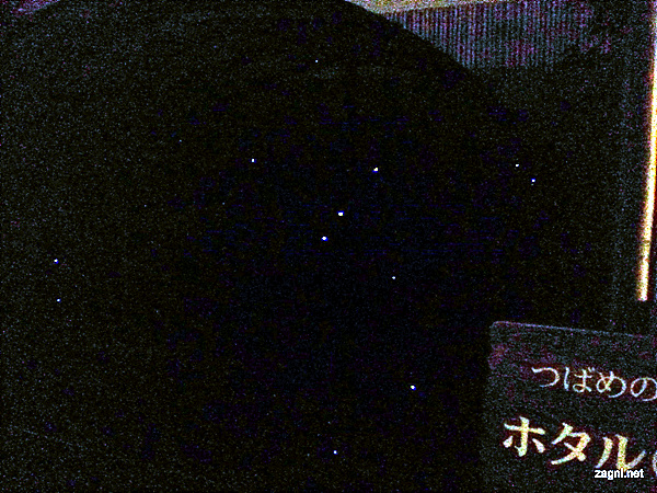 하카타역에서 본 반딧불 사진