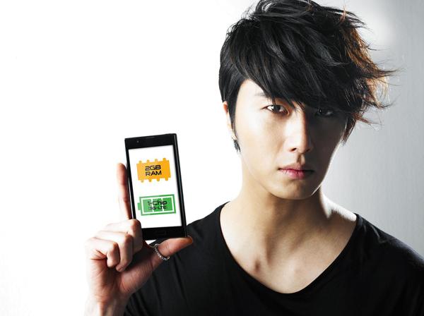 배우 정일우씨의 광고 사진
