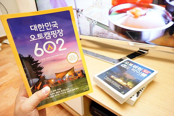 책 표지 사진