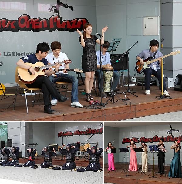 공연하고 있는 학생들의 모습