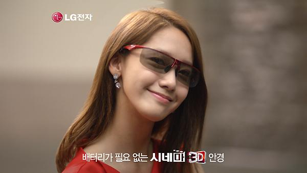 소녀시대 윤아씨가 3D 안경을 끼고 있는 모습