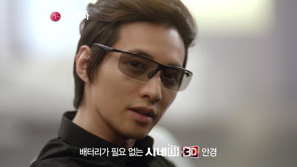 배우 원빈씨가 3D 안경을 끼고 있는 모습