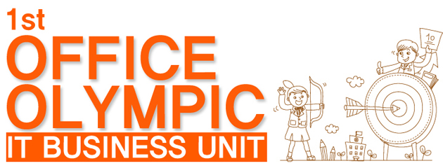 1st OFFICE OLYMPIC IT BUSINESS UNIT 이미지