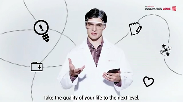 LG optimus INNOVATION CUBE 광고 사진
