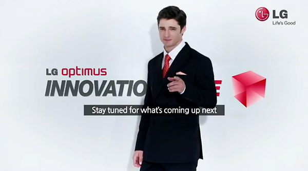 LG Optimus 'Innovation Cube'광고 이미지