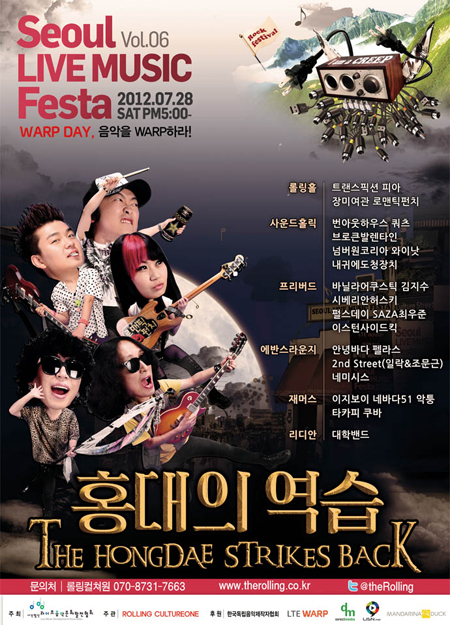 공연 포스터 이미지