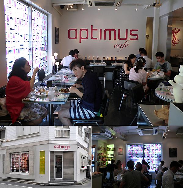일본 옵티머스 전용 카페 사진