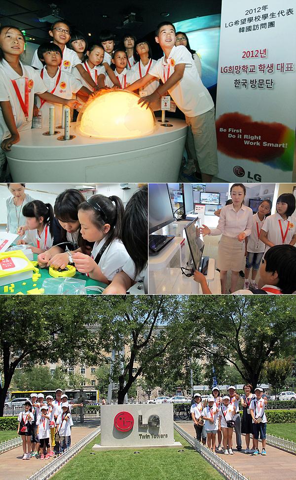 LG 사이언스홀을 시작으로 평택 LG 디지털파크 등 견학하는 중국 학생들의 모습