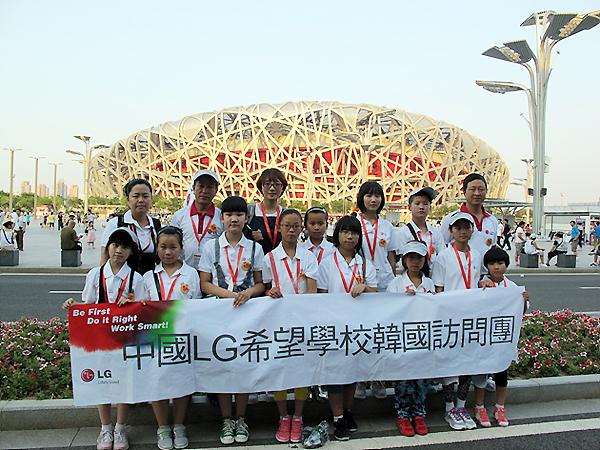 단체 기념 사진