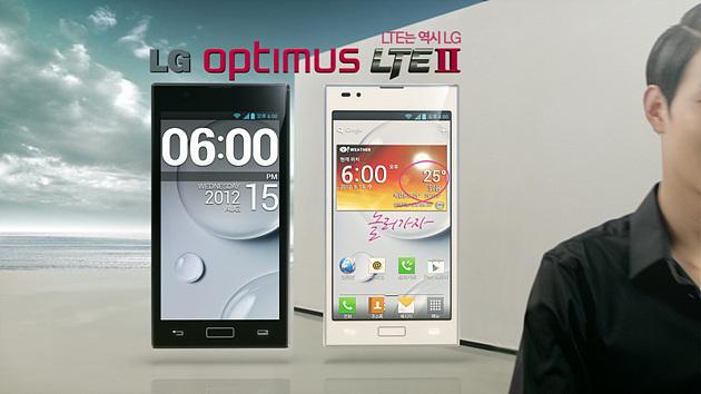 LG optimus LTE 2 광고 이미지