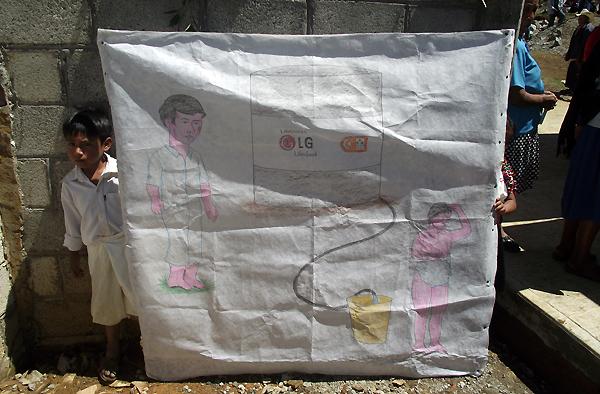 멕시코 아이 사진