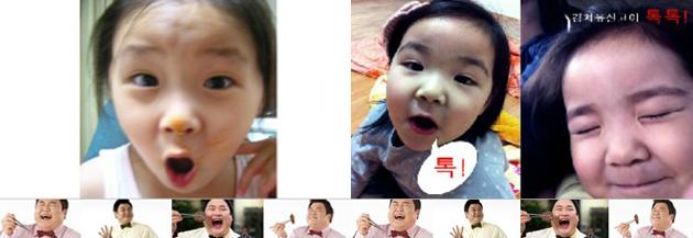 아이들의 사진