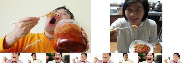 김치를 먹는 사진
